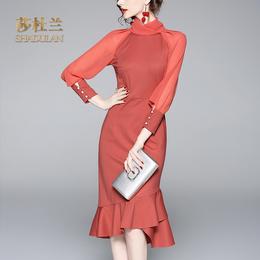 莎杜兰2018秋装新款立领修身包臀鱼尾裙荷叶边裙摆连衣裙女30783