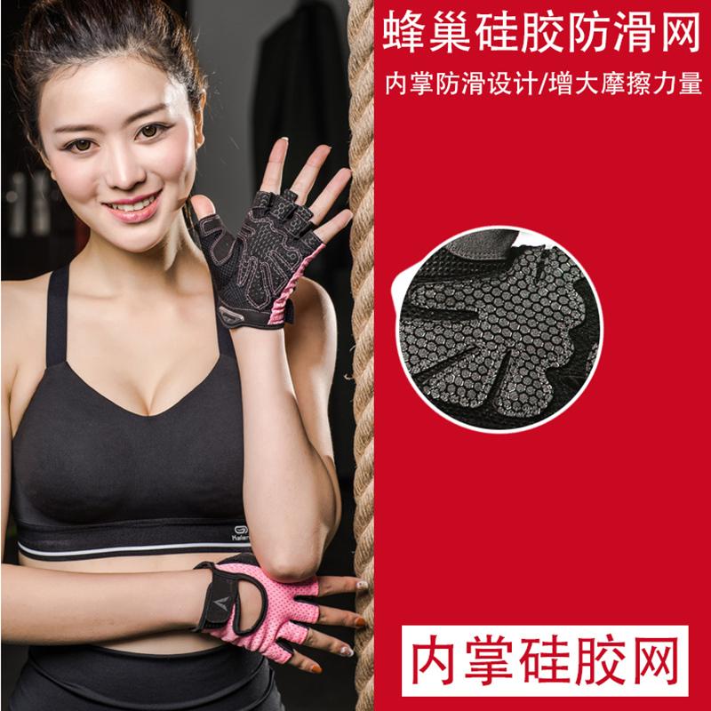 运动健身手套女防滑半指护手腕男器械训练动感单车瑜伽锻炼防起茧