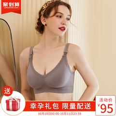 十月皇后哺乳内衣孕妇文胸怀孕期喂奶聚拢防下垂胸罩无钢圈前扣装