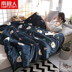南极人珊瑚绒毯子空调毯加厚小毛毯单人法兰绒毯子盖毯休闲午睡毯
