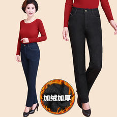 2018 autumn new middle-aged jeans women plus velvet middle-aged mother pants large size high waist straight pants loose