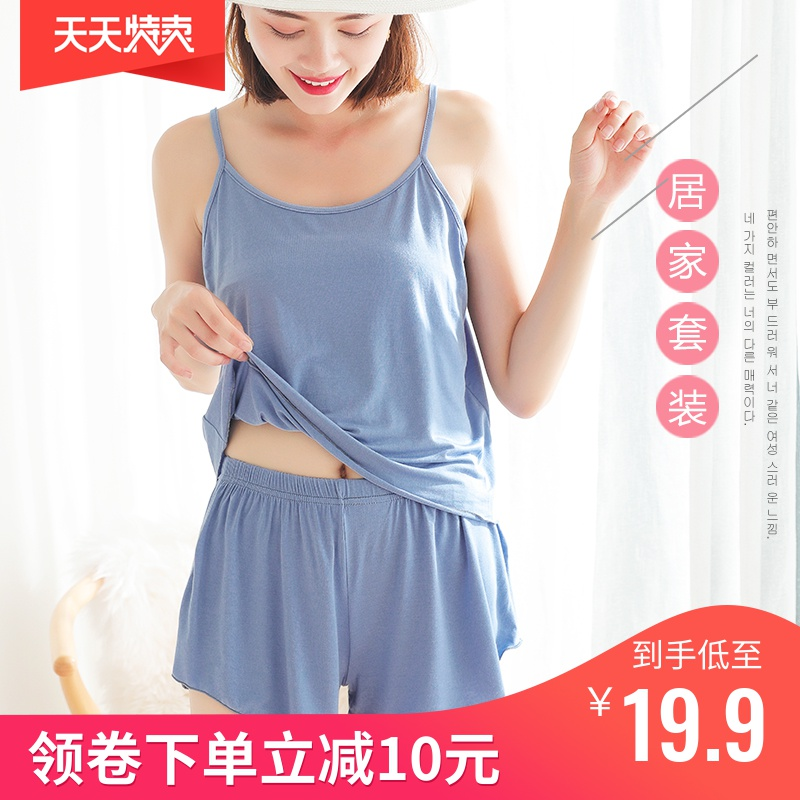 莫代尔女夏背心性感睡衣两件套薄宽松吊带短裤胖MM大码居家服套装