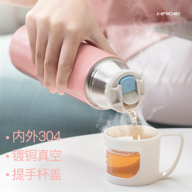 保温杯儿童女便携男士学生时尚新款定制大容量便携不锈钢水茶杯子