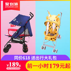 Oubao baby stroller light portable folding can sit reclining simple shark trolley bb baby mini umbrella