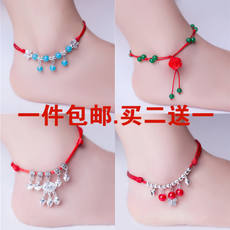 Hand-knitted Korean student anklet this year red rope bell anklet female agate simple couple anklet male