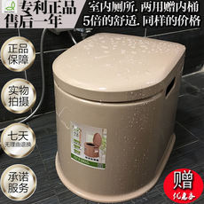 Elderly pregnant women indoor removable toilet elderly patients convenient toilet adult convenient home commode