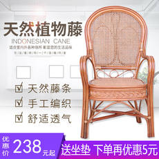 Natural rattan chair single balcony old back really bamboo woven leisure office home rattan computer seat