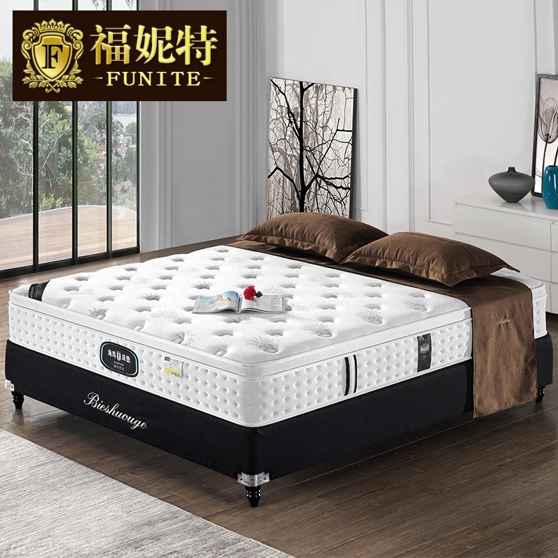 福妮特天然椰棕床垫 护脊弹簧床垫加厚椰棕席梦思1.8m 2m床垫