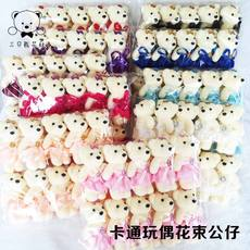 Cartoon bouquet doll foam material florist supplies flower bouquet packaging material ice cream bear doll 10