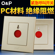 86 type emergency call button switch panel home emergency alarm with key champagne gold