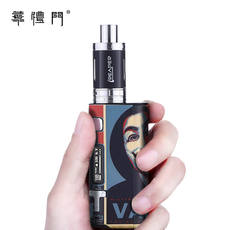 Hualimen Electronic Cigarette Smoke Genuine Steam Cigarette Set 80W Hookah Electronic Cigarette New Quitting Assistant