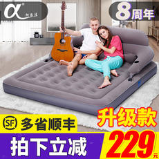 Alpha inflatable bed household double air bed sheets inflatable mattress thick portable air bed