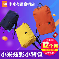 Millet colorful small backpack casual shoulder bag men and women school bag 2018 new large capacity couple bag wild travel