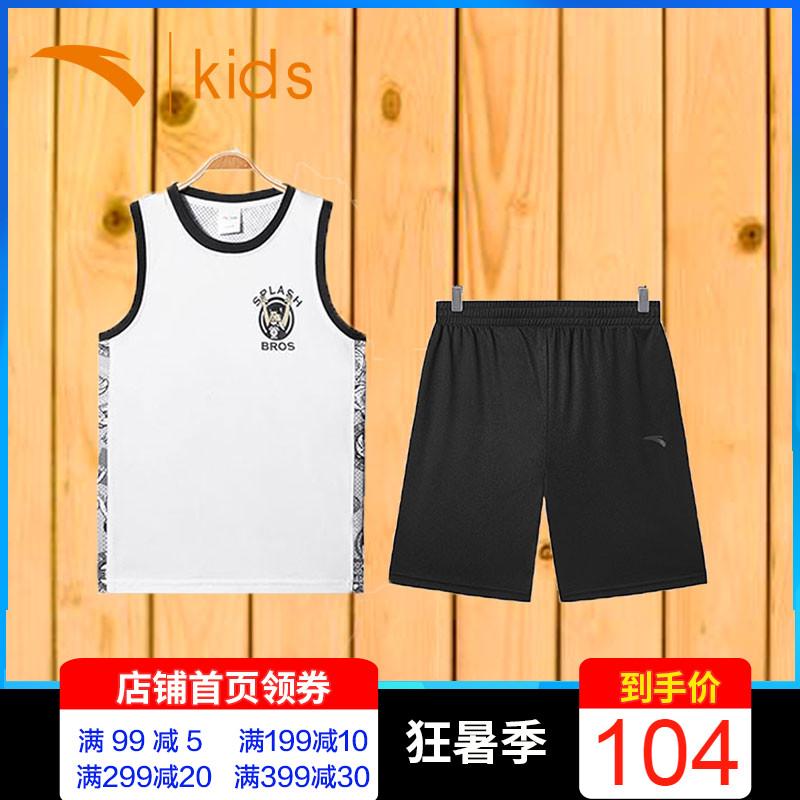 安踏童装男童运动套装2019夏季新款中大童篮球服KT儿童球服薄款HU
