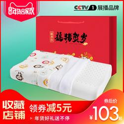 福满园泰国乳胶枕头儿童学生护颈记忆枕宝宝幼儿乳胶低枕头青少年