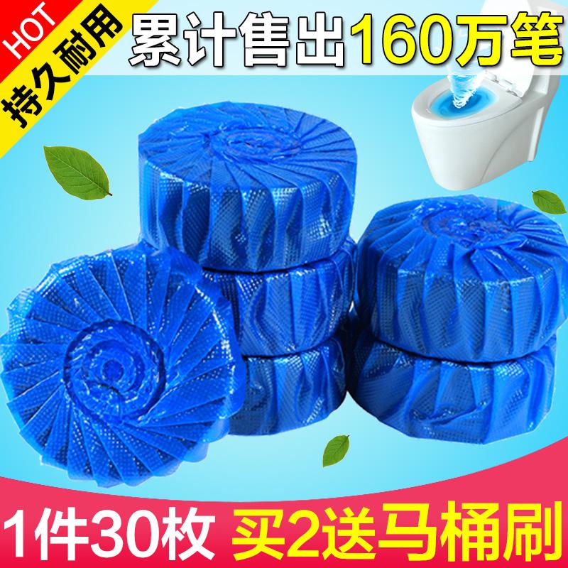 洁厕灵蓝泡泡洁厕宝马桶清洁厕所除臭家用洁厕剂清香型球块实惠装