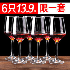 European glass red wine glass goblet wine glass champagne glass beer glass decanter cup holder set household