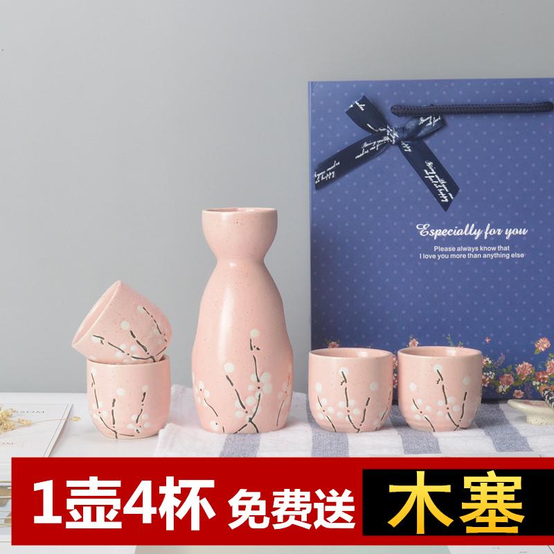 日式清酒壶白酒陶瓷酒具套装家用餐厅烫酒壶温酒壶酒杯陶瓷清酒具