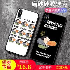ins超火的手机壳王思聪同款手机壳小米8荣耀10华为oppo苹果vivo
