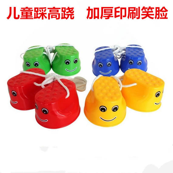 Take two get one free child step on stilts balance exercise thicken printed smiley face kindergarten fitness sorghum shoes one pair