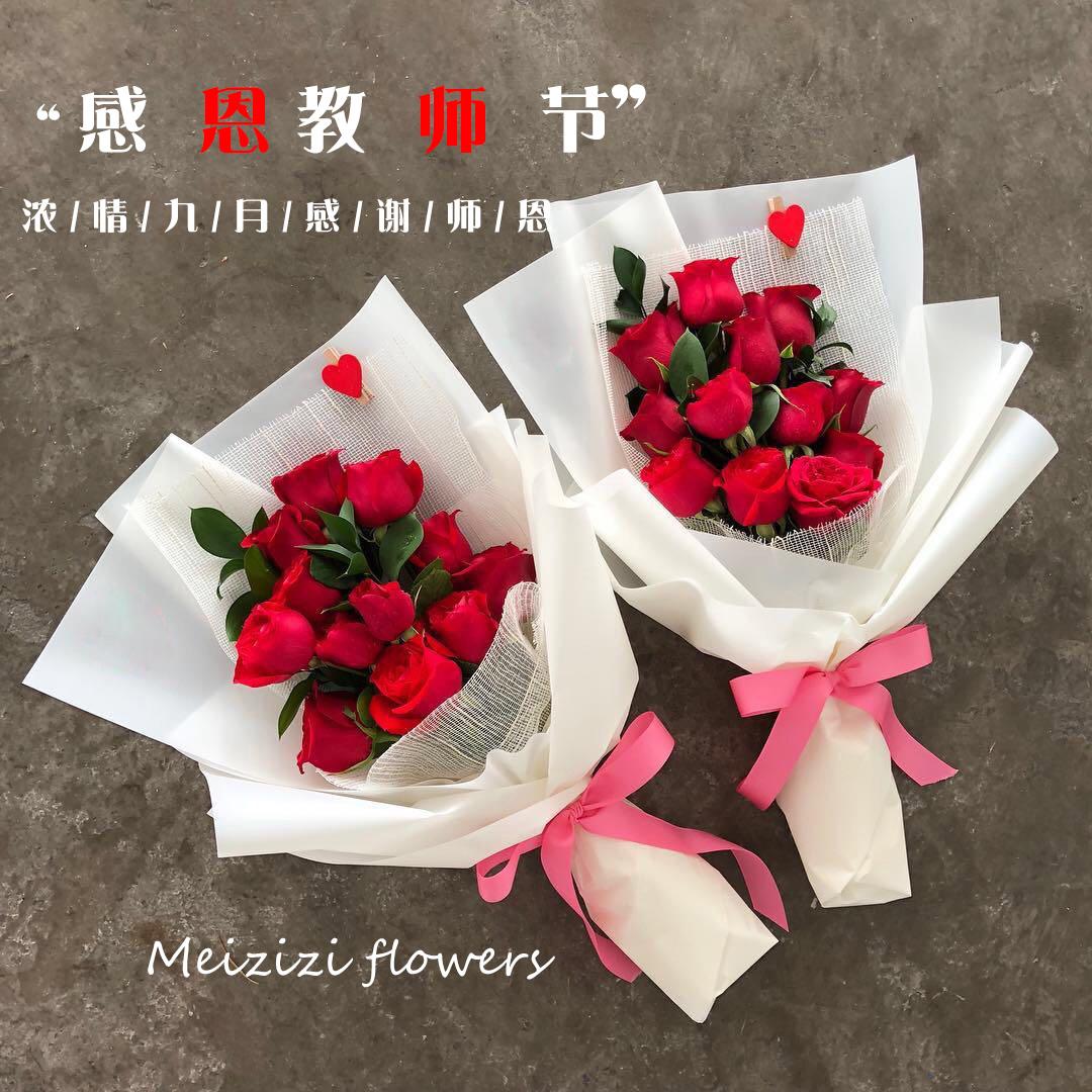 教师节康乃馨百合玫瑰花束妈妈老师长辈生日礼物团购小束深圳鲜花