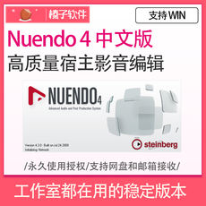 Nuendo 4 Chinese Arranging Mixing Host Free Remote Instantly Install WIN