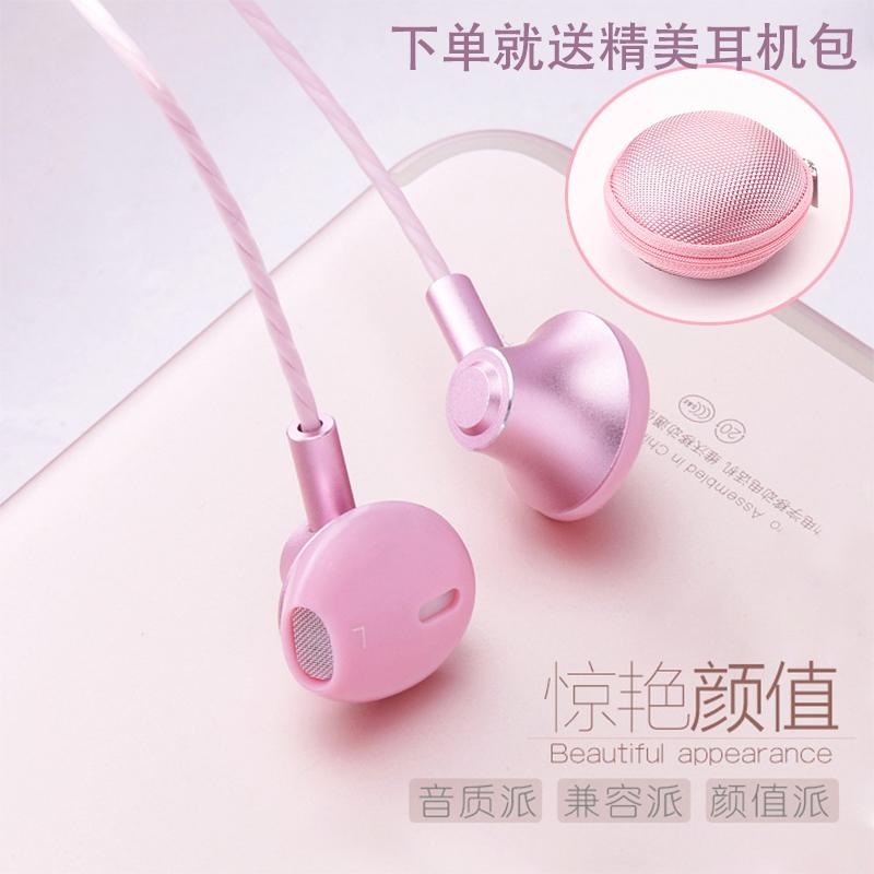 耳机入耳式耳塞苹果安卓手机通用女生不伤耳oppo可爱小米vivo华为