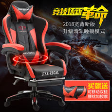 Dole Du Le computer chair home office chair game seat swivel chair network cafe sports chair dormitory chair esports chair
