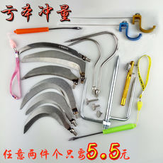 Water grass knife serrated mowing blade umbrella fork stainless steel hook hook hook hook hook sweatband fishing equipment accessories