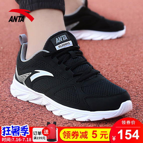 Anta men's shoes sports shoes 2018 new summer mesh breathable men's running shoes authentic casual shoes running shoes
