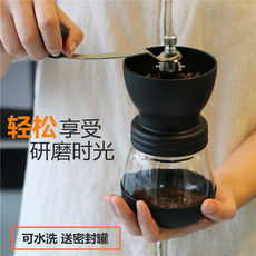 Manual Coffee Grinder Hand-cranked Grinder Household Small Washed Ceramic Grinding Core Manual Pulverizer