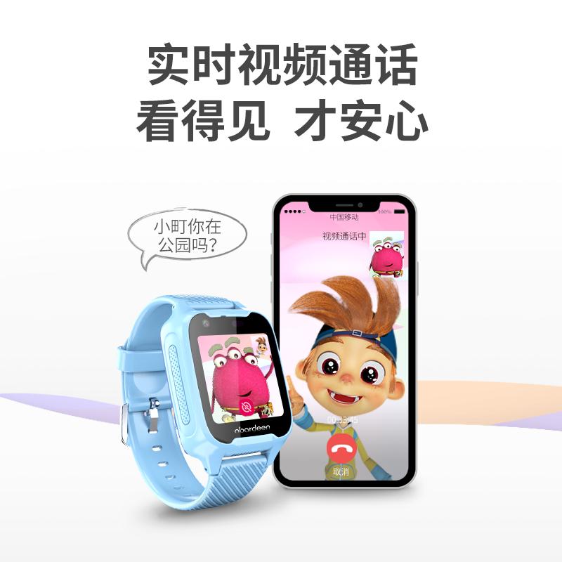 阿巴町儿童电话手表4g智能视频通话定位天猫精灵AI多功能中小学生男女孩防水V1