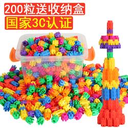 儿童积木智力玩具3-6周岁益智男女孩拼装拼插7-8-10岁幼儿园玩具