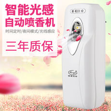 Air freshener hotel bedroom automatic timed aerosol dispenser perfume spray home aromatherapy toilet deodorant fragrance