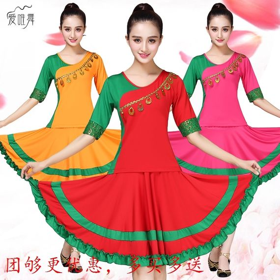 Love only dance girl new suit square dance costume spring and summer middle-aged Latin dance dance performance costumes 1121