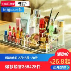 Transparent cosmetic storage box dust drawer type dressing table skin care products lipstick desktop storage rack net red large