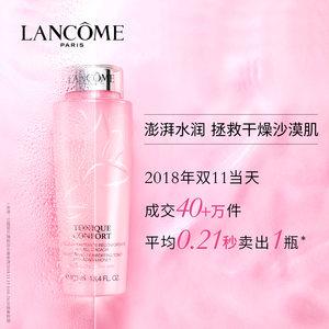 兰蔻清滢柔肤水200ml 粉水补水保湿水温和爽肤水化妆水