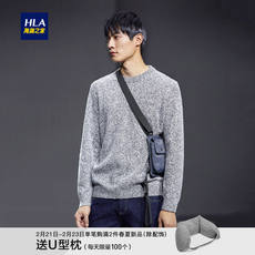 HLA/Haicang House soft round neck long-sleeved sweater 2018 winter new self-cultivation comfortable pullover men