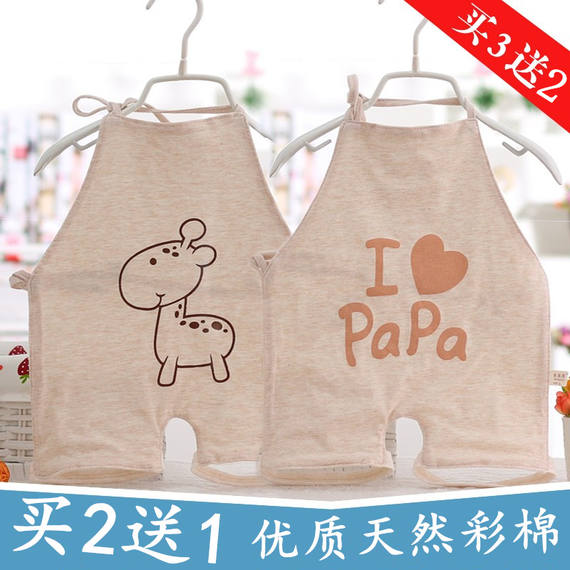 Apron baby summer cotton men and women baby summer thin section apron and leg newborn child protection pocket five poison