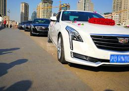 【凯迪拉克-CT6】上海shingcar租车婚车租赁/婚车套餐/婚车车队