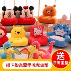 Children's small sofa kindergarten baby stool seat princess boy girl cartoon animal lazy sofa