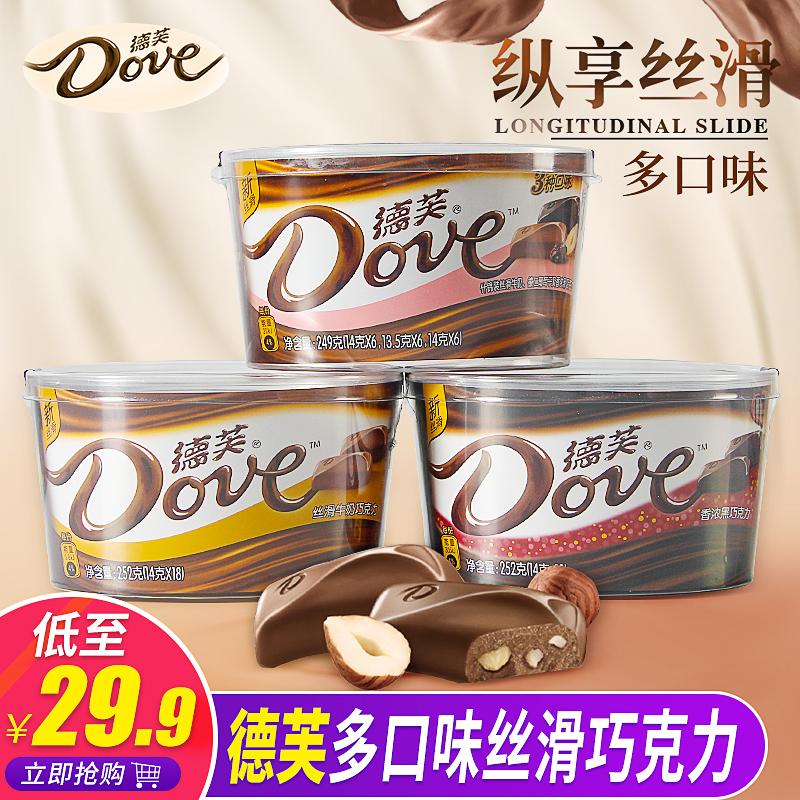 德芙巧克力252g*碗纯黑香浓牛奶巧克力礼盒42g条装送礼女友批发