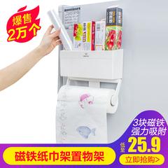 日本厨房纸巾架用纸架冰箱磁铁侧挂架储物置物卷纸保鲜袋膜收纳架
