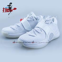 李宁韦德之道系列WOW6晨曦白热黑金女款青年GS篮球鞋ABAM004 089