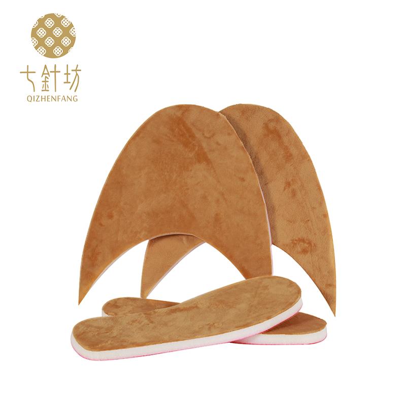 七针坊小针版毛线棉鞋拖鞋内胆加厚防水胶高密度海绵送教学视频
