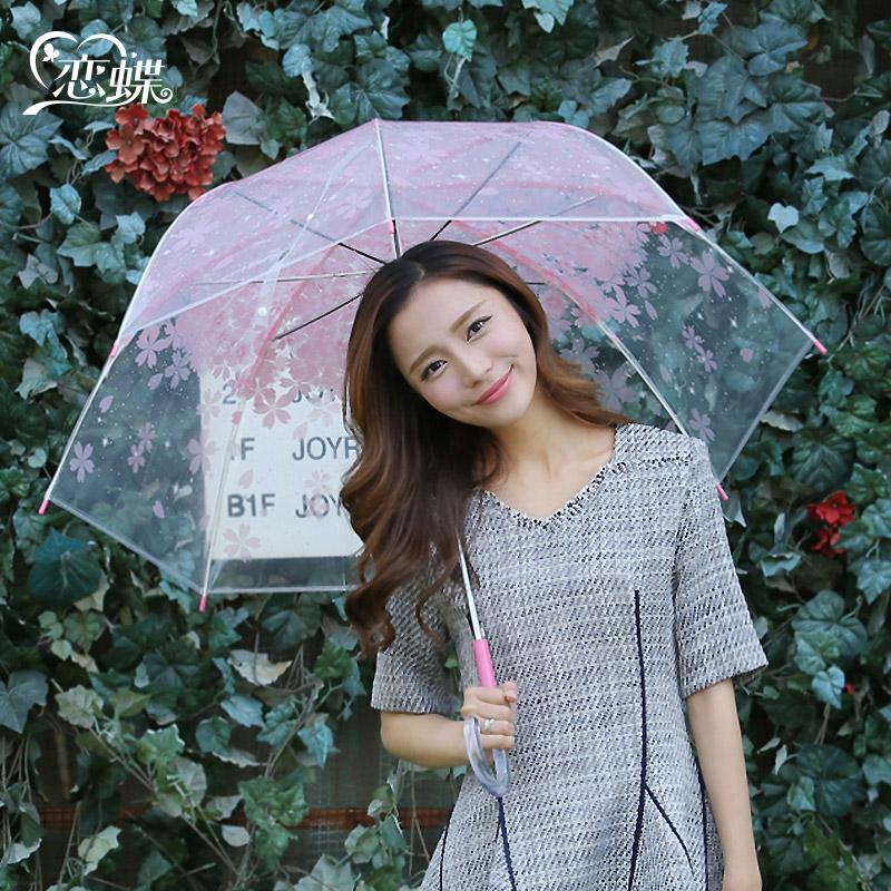 樱花加厚透明雨伞 日系小清新长柄伞韩版学生伞男女创意广告雨伞