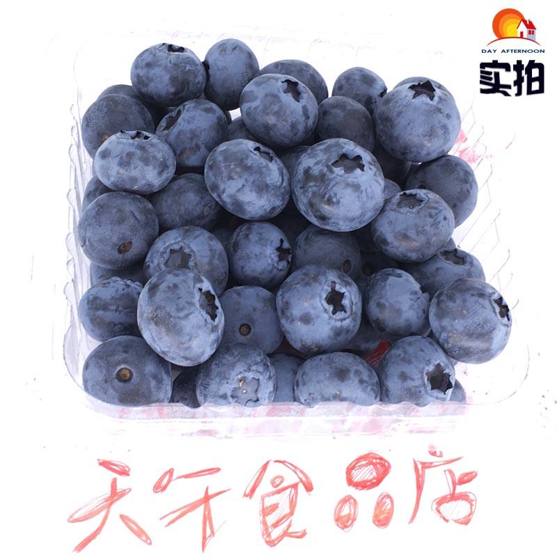 蓝莓新鲜水果 蓝莓鲜果现摘宝宝辅食 125g*4盒蓝梅顺丰包邮非智利