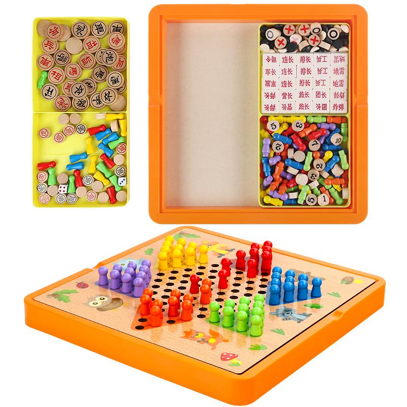 跳棋飞行棋蛇形棋儿童益智玩具幼儿亲子互动桌面游戏棋类6-7-10岁