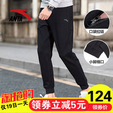 Anta sports trousers men's running fitness autumn and winter casual straight pants and velvet loose large size shrink leg pants