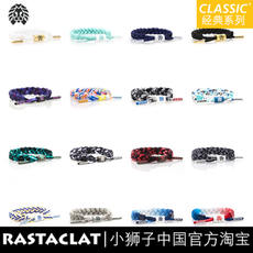 RASTACLAT lion official official website American lace bracelet rope men and women tide brand hip hop classic couple